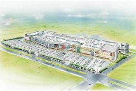 永旺计划建立的北京1号店