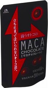 男性向けの機能性チョコレート「MACAチョコレート」