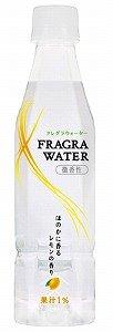 飲むと爽やかなフレグランス飲料「FRAGRA WATER」