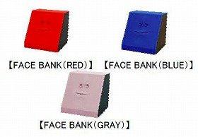 コインを食べるモダンアート貯金箱「FACE BANK」