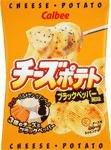 新発売される「チーズポテト ブラックペッパー風味」