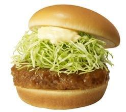 モスフードサービスから夏限定商品の「カレーチキンバーガー」