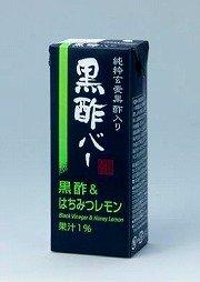 レモン果汁も入っている「黒酢バー 黒酢&はちみつレモン」