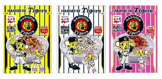 トラッキーとラッキーをデザインしたふりかけを近畿・中四国地方限定発売
