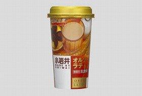 コーヒーが苦手な人にもお勧めという「小岩井オルゾーラテ」