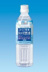 大正製薬の「リビタ天然水」