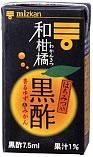 国産柑橘類の果汁を使った「和柑橘黒酢」