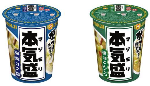 東洋水産、カップ入り即席麺「マルちゃん 本気盛 海鮮コク塩」