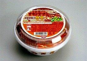 日清食品が発売する日清チキンラーメン ツインズ」