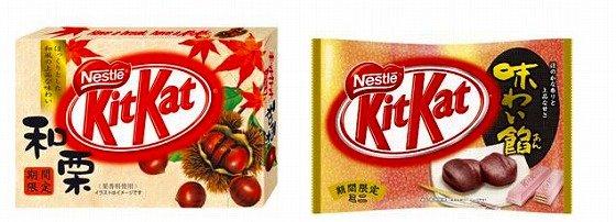 「ネスレ キットカット 和栗」と「ネスレ キットカット ミニ 味わい餡」