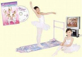バンダイからバレエDVD「ベラダンセレラ おうちでバレエ」(写真はイメージ)