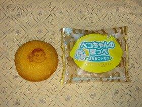 不二家からスポンジ菓子「ペコちゃんのほっぺ はちみつレモン」