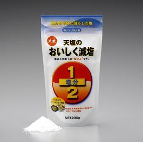 「天塩のおいしく減塩」