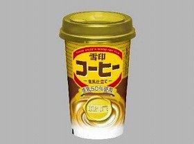 日本ミルクコミュニティから「雪印コーヒー~生乳仕立て~」