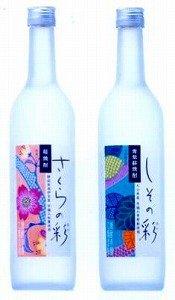 サントリーから桜焼酎「さくらの彩」と青紫蘇焼酎「しその彩」