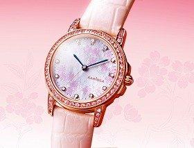 シチズン時計から50万円台の高級腕時計。写真は「咲耶桜姫(さくやさくらひめ)」