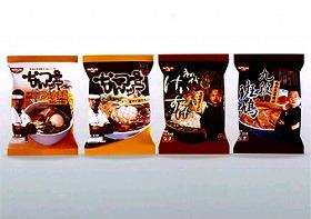 日清食品からチルド麺「有名ラーメン店シリーズ」4品