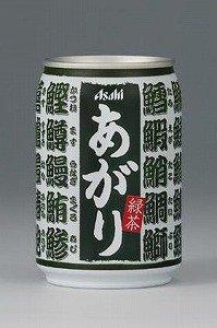 アサヒ飲料が発売する『アサヒ あがり』