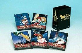 バンダイビジュアルが発売する「劇場版 宇宙戦艦ヤマト DVDメモリアルボックス」(c)東北新社