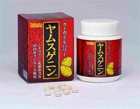 自然豊かな屋久島と沖縄で栽培されたクーガイモを使用したサプリメント「ヤムスゲニンTM」を新発売