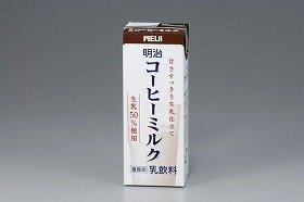 明治乳業、生乳50%使用した「明治コーヒーミルク」を新発売