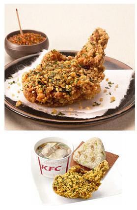 和風で秋の味覚を。KFC、香り揚げ醤油チキンを新発売
