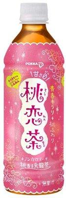 ポッカと品川女子学院が共同開発した「桃恋茶」