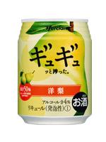 缶チューハイ「洋梨のお酒」発売へ キリンビール