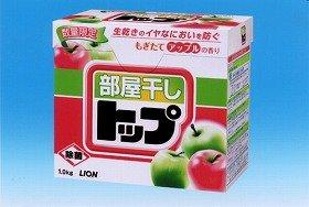 「部屋干しトップ」に新タイプ、「もぎたてアップルの香り」ライオンから販売
