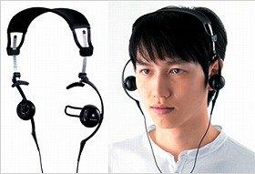 ソニーが発売する「パーソナルフィールドスピーカー」(左)と同装着時(右)