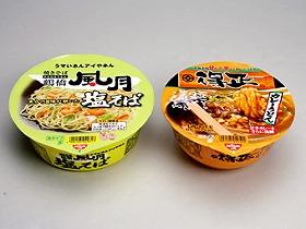 大阪の味を再現! カップめん「鶴橋風月 塩そば」など日清食品から限定販売