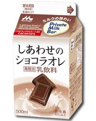 ミルクのコクをたっぷりと。「しあわせのショコラオレ」森永乳業より販売