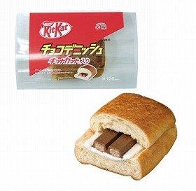 キットカットが入ったオリジナルパン。サークルKとサンクスで限定販売