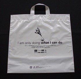 市民による温室効果ガス削減のお手伝い。西友「環境優選みんなのバッグ」販売へ。写真はマイバッグ「ハチドリくん」