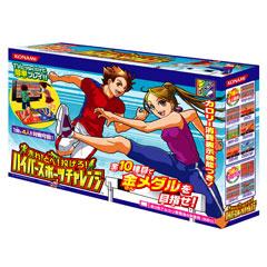KONAMIからマット型コントローラを使った体感ゲーム「ハイパースポーツチャレンジ」