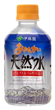 安曇野の銘水を使用。「あたたかい天然水」 伊藤園から販売へ