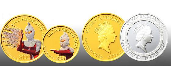 ウルトラセブン誕生40周年記念コイン