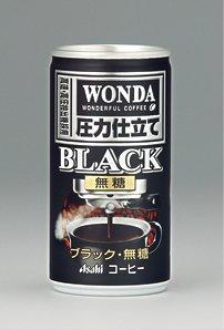 強いコーヒーの味わいと芳醇な香り 「ワンダ 圧力仕立て ブラック缶185g」 アサヒ飲料