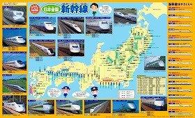 鉄道路線を掲載した子ども向けポスター型地図(写真は「はっておぼえる日本全国新幹線」)