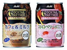 缶で気軽に飲めるミルク入りカクテル「アサヒカクテルパートナー ミルクカクテル カフェ&ミルク」 アサヒビール