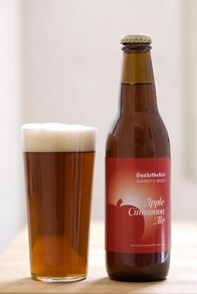 サンクトガーレンからスイーツビールの「アップルシナモンエール」