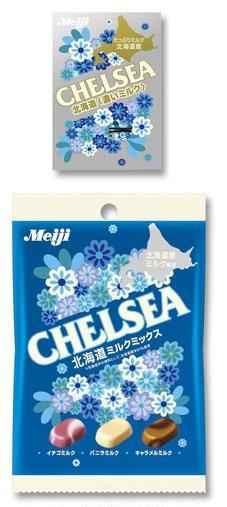北海道産ミルクをたっぷり使用 「チェルシー北海道濃いミルク」など2品 明治製菓