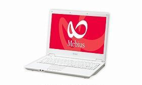 シャープ「Mebius <PC-CW60V>」