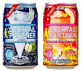 「アサヒカクテルパートナー 冬の限定缶」2品 アサヒビール