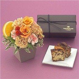 スイーツやコーヒーとお花のセットで冬のギフト  日比谷花壇