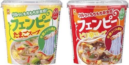 東洋水産「マルちゃん フェンピー たまごスープ」