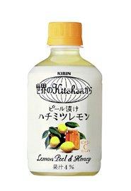 世界のKitchenから ホット ピール漬けハチミツレモン