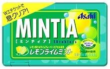 柑橘系にミントの爽やかさをプラス。「ミンティア レモンライムミント」 アサヒフードアンドヘルスケア
