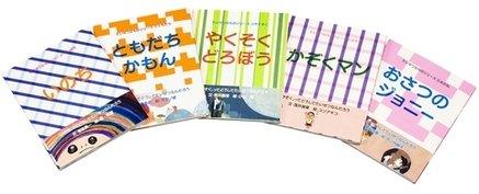 「『たいせつなもの』は何ですか」。天野祐吉氏プロデュースによる絵本5作品 コクヨ