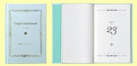 (C)2007 honeymud/バンダイ「三十記(みそき)THIRTY DAYS DIARY 30歳になるまでにすること」
